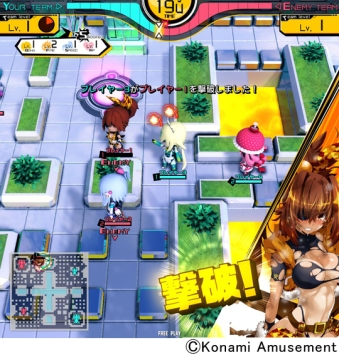 A demonstration of the over-sexualisation present in Bombergirls